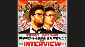 1417854487934 8523 - شرکت سونی تصمیم نهایی اش را در مورد پخش فیلم «مصاحبه» بیان کرد