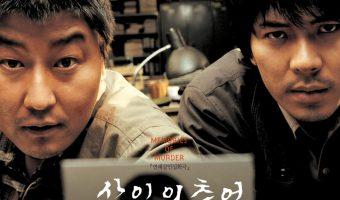 memories of murder 1 340x200 - معرفی شش فیلم برتر از شش کارگردان معاصر کره جنوبی
