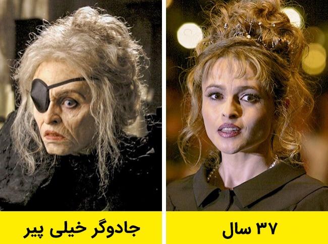 2 34 - بازیگرانی که نقش کاراکترهای بسیار پیرتر از خودشان را بازی کردند