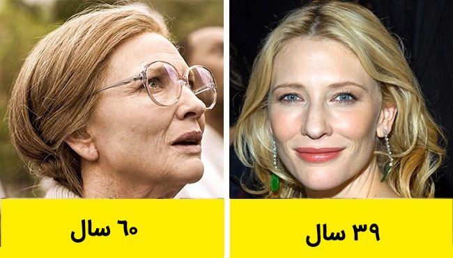 7 28 1 - بازیگرانی که نقش کاراکترهای بسیار پیرتر از خودشان را بازی کردند