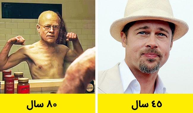 8 27 - بازیگرانی که نقش کاراکترهای بسیار پیرتر از خودشان را بازی کردند