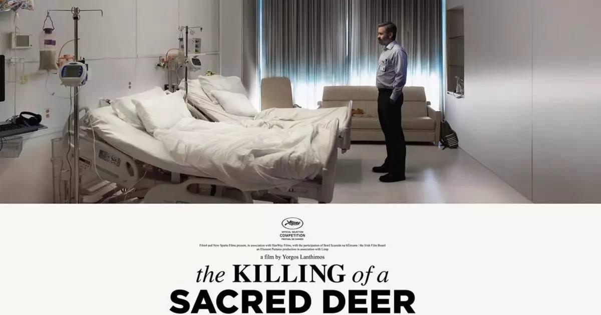 97b94af7897d45359fa70d83f91c91d2 th - نقد فیلم The Killing of a Sacred Deer (کشتن گوزن مقدس)
