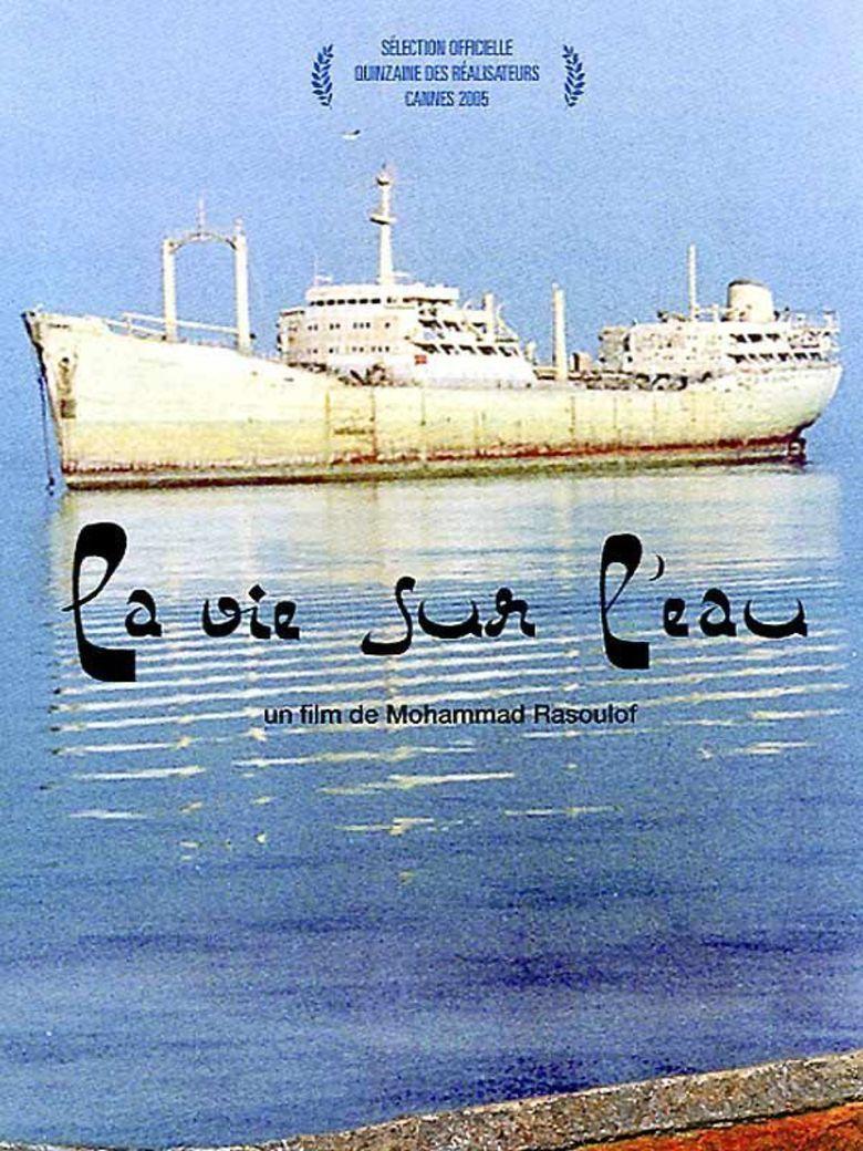 Iron Island film images 413d41c2 8f31 4bbc 94dd 20d4239258c - نقد فیلم جزیره آهنی اثر محمد رسول اف