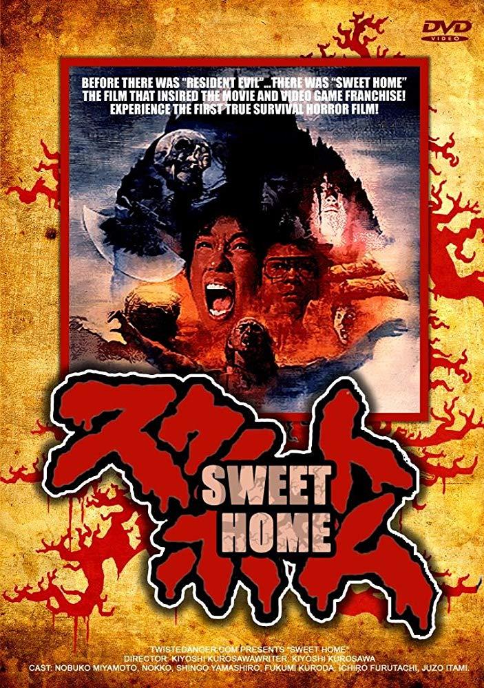 SWEET HOME - 10 فیلم ترسناک ژاپنی که نباید به تنهایی نگاه کنید!