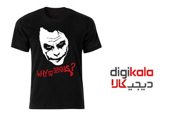 joker tshirt - بریکینگ بد و فلسفه: شتاب به سوی مرگ