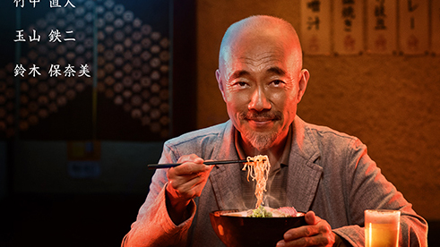 samurai gourmet - بهترین سریال های غیر انگلیسی نتفلیکس