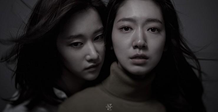 The Call 5 - نقد فیلم The Call (تماس) محصول 2020 کره جنوبی